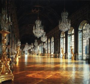 Зеркальный зал