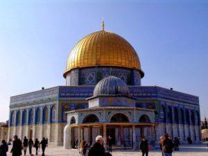 Куббат ас-Сахра (Купол Скалы)