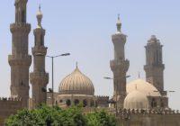 Искусство мусульманского Египта (642 — 1517)