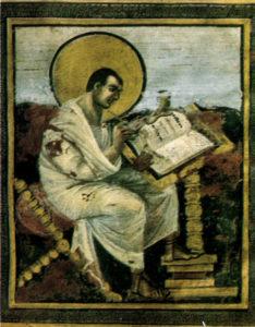 Миниатюра со Святым Матфеем. Венское Коронационне Евангелие