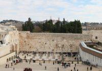 Исламское искусство в архитектуре Иерусалима