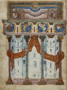 Поклонение агнцу. Миниатюра Евангелия из монастыря Св. Медарда в Суассоне, начало IX в. ффПариж. Национальная библиотека