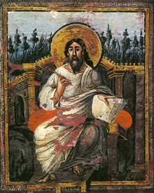 Коронационное Евангелие. Портрет св. Иоанна