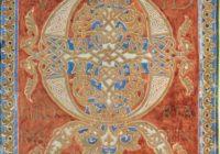 Книжная миниатюра эпохи Каролингов (конец VIII — середина IX века)