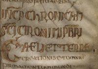 Лекционарий из Селестата (Lectionnaire mérovingien de Sélestat, ок. 700, Эльзас, \ Гуманистическая библиотека Селестата, Ms.1A)