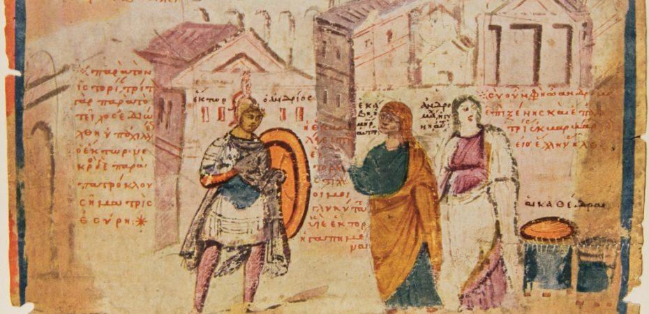 Plate 24 (fol. 21v)