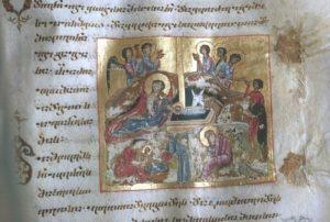 Гелатское Евангелие, Грузия, XII век