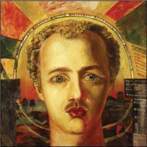 Д. Д. Бурлюк. Портрет поэта В. Каменского. 1917