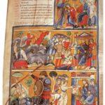 Библия из Сувиньи. Жизнь Давида. Конец 12 века. Муниципальная библиотека, Мулен. Франция. MS.1, f.93
