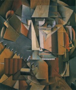 И.Клюн. Беспредметное. 1915-1916