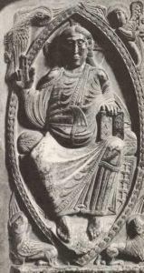 Сен-Сернен в Тулузе. Христос во славе с символами евангелистов
