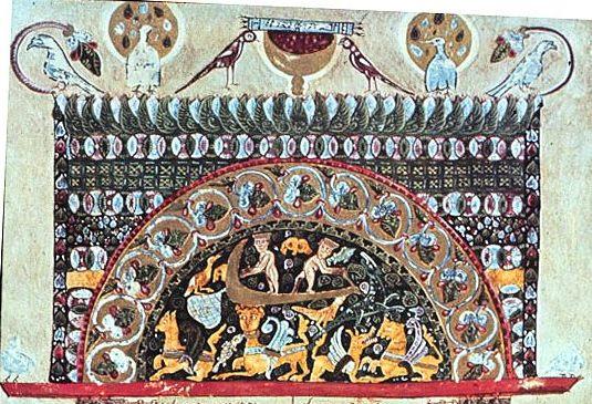 Евангелие Мугни (Армения, 1060 \ Матенадаран, Ms. 7736)