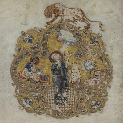 Реставрация Остромирова Евангелия