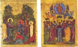 Иконы праздничного чина собора Святой Софии в Новгороде. 1341