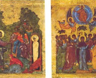 Феофан Грек и монументальная живопись Новгорода XIV века