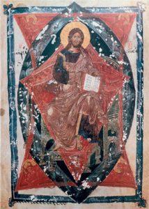 Спас в силах. Фронтиспис Переяславского Евангелия. Конец XIV - начало XV в. РНБ