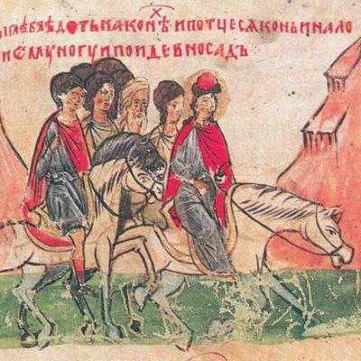 Книжная миниатюра XIV века на Руси