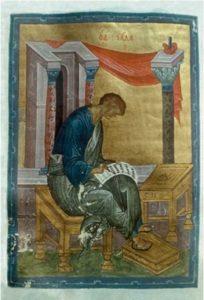 Апостол Иуда. Миниатюра Апостола из Кирилло-Белозерского монастыря. Около 1417-1424 гг. ГРМ, др. гр. 20