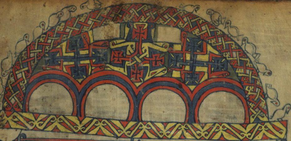Эфиопские рукописи. Эфиопское Евангелие Walters Ms. W.850 (XVI в., Гунда-Гунде, Тыграй, Эфиопия \ Музей Уолтерса)