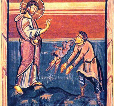 Евангелие Хитды (XI век, Германия \ Hessische Landesbibliothek, Дармштадт , Германия, Hs 1640)