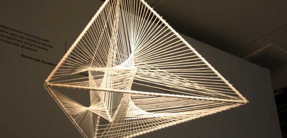 Будущее из прошлого: выставка «Лаборатория Будущего. Кинетическое искусство в России» в ЦВЗ «Манеж»