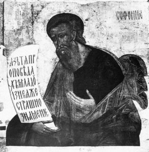 Пророк Софония. Около 1410-1411 гг. Из пророческого ряда Успенского собора во Владимире. ГРМ