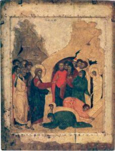 Воскрешение Лазаря. Вторая четверть - середина XV в. Из праздничного ряда иконостаса Спасо-Преображенского собора в Твери. ГРМ