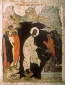 Сошествие во ад. Начало XV в. Новгород. Стокгольм, Национальный музей