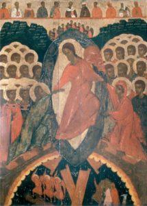 Сошествие во ад. середина XV в. Псковский музей