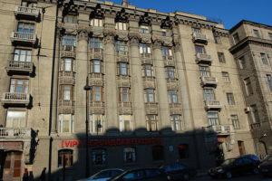 Доходный дом К.В. Маркова
