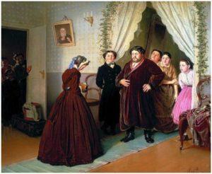Перов. Приезд гувернантки. 1866